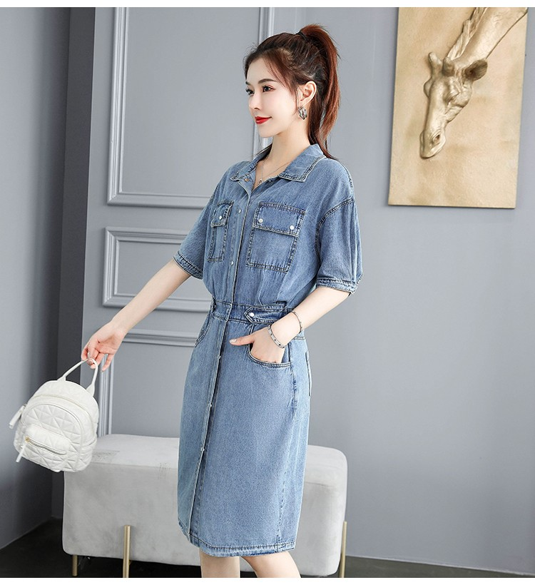JNS8925X Dress