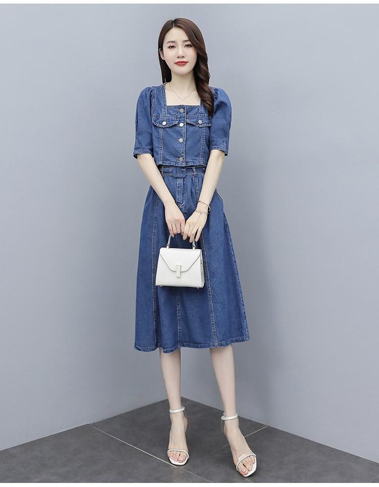 JNS8905X Top+Skirt