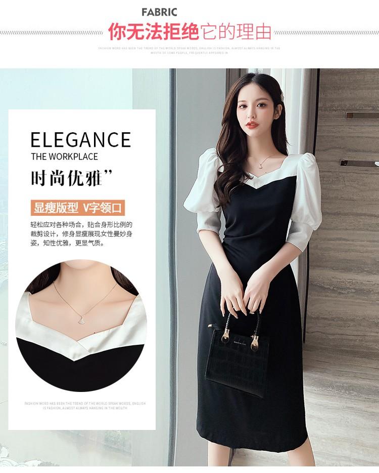 JNS21111X Dress