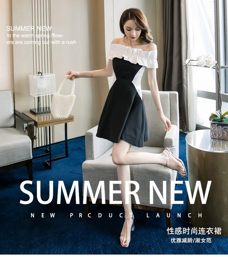 JNS8151X Dress
