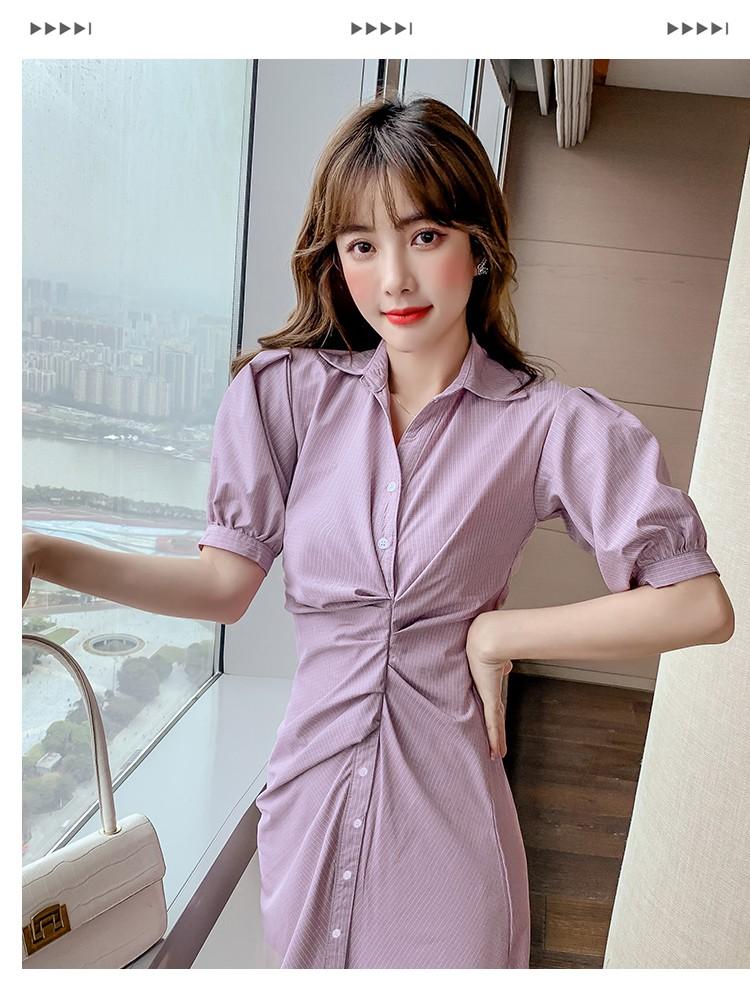 JNS5190X Dress