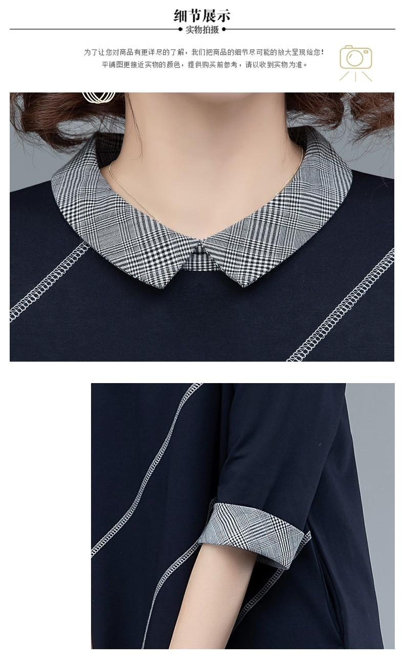 JNS8815X Dress