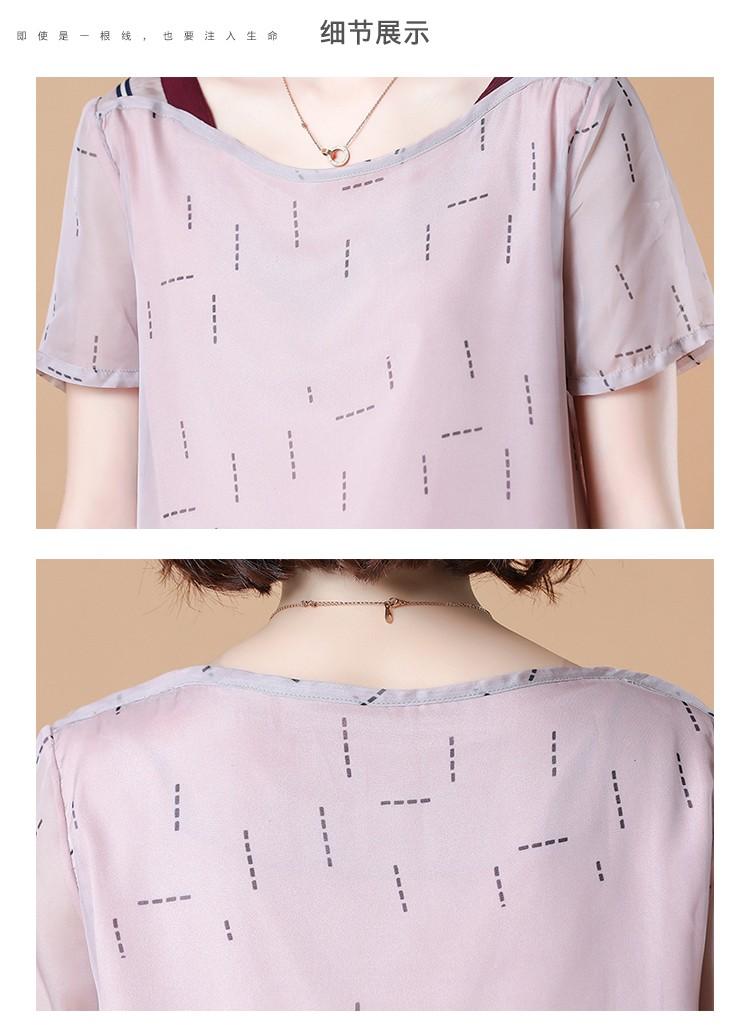 JNS6158X Dress