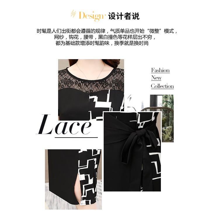 JNS8011X Dress