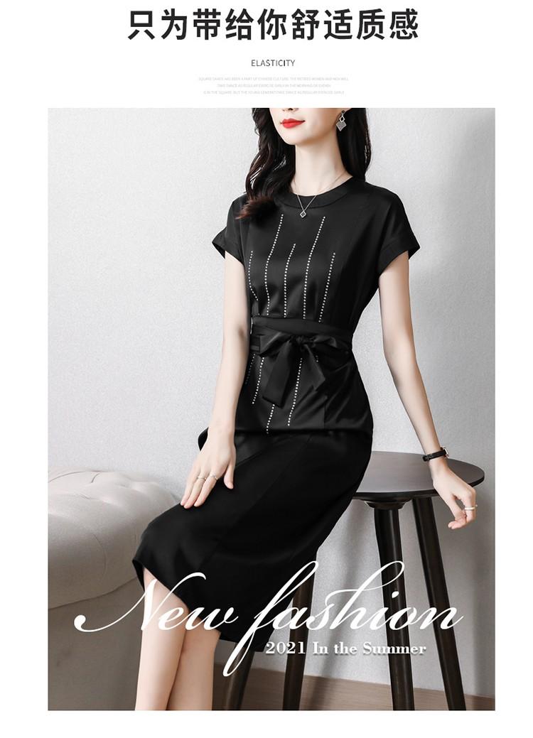 JNS6201X Dress