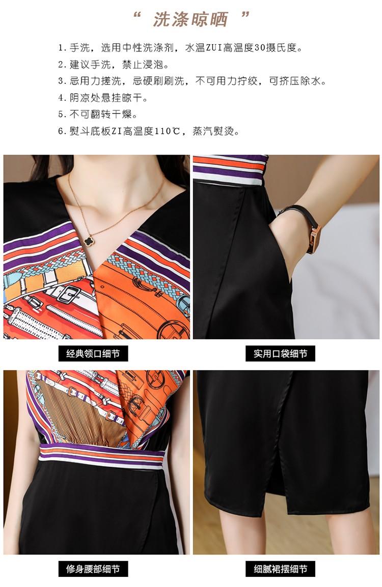 JNS6207X Dress