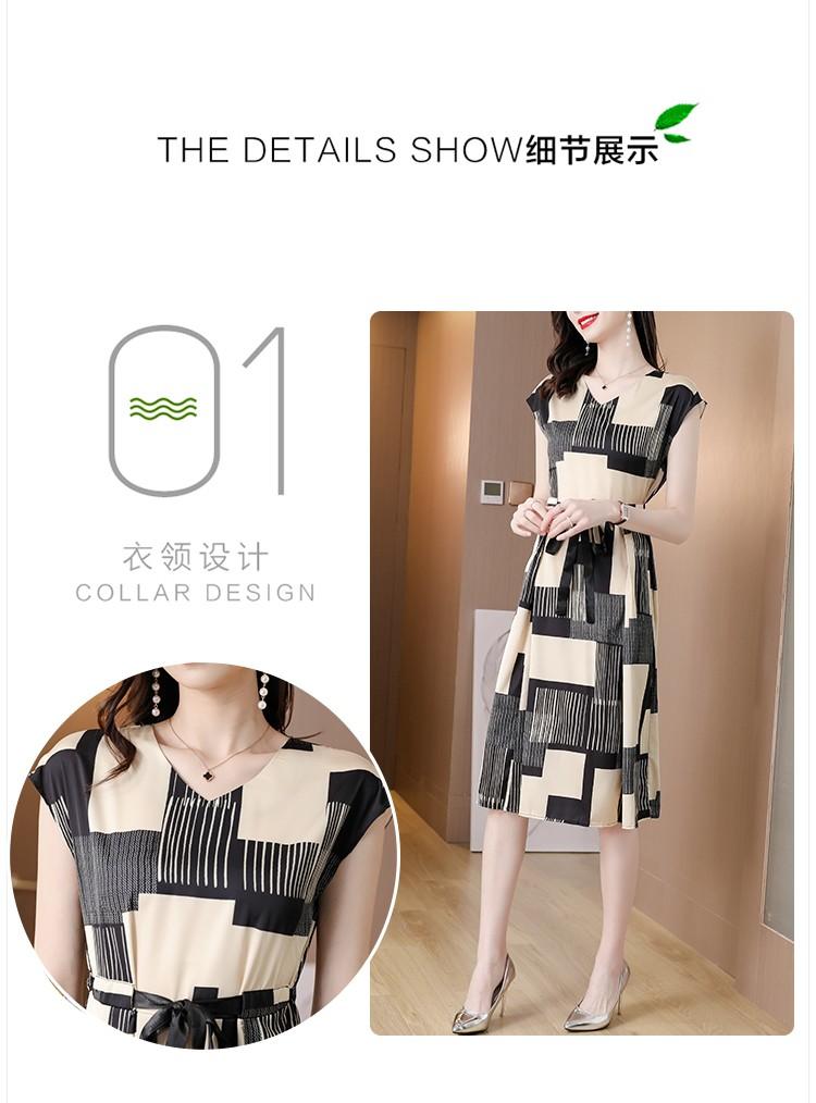 JNS6601X Dress