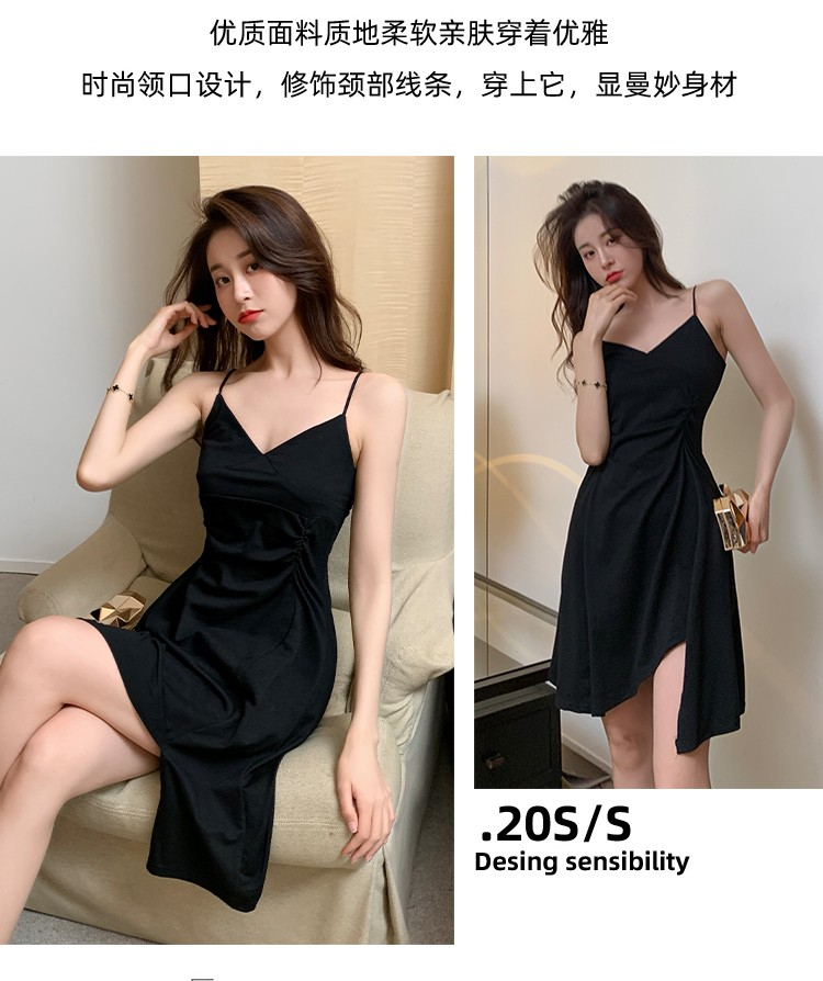 JNS8193X Dress
