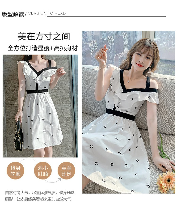 JNS601X Dress
