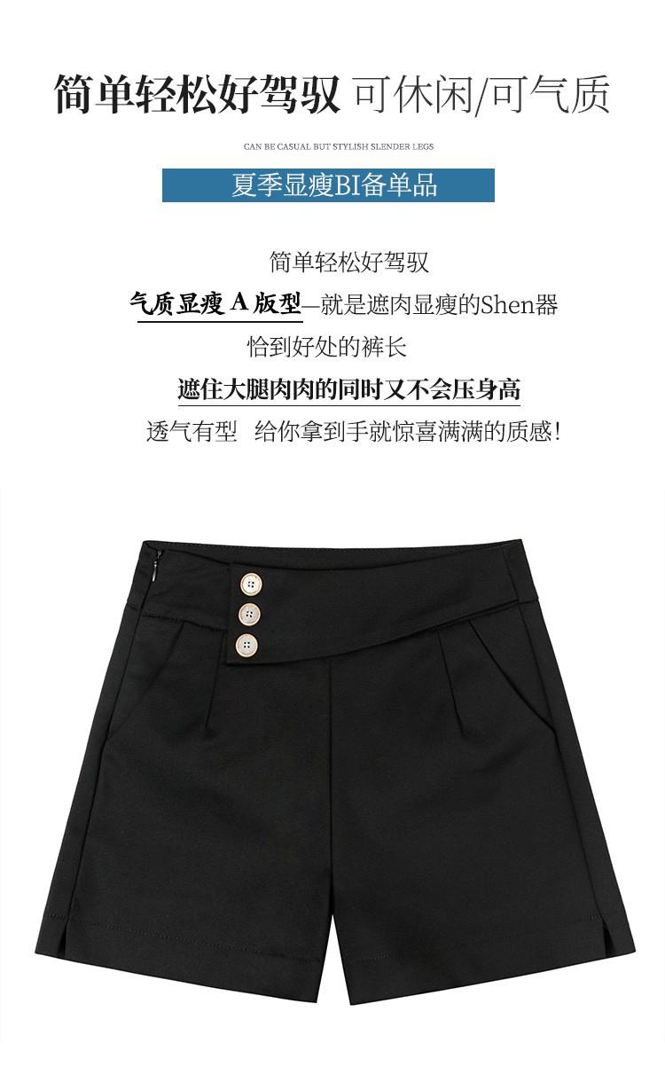 JNS3908X Short