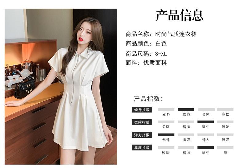 JNS769X Dress