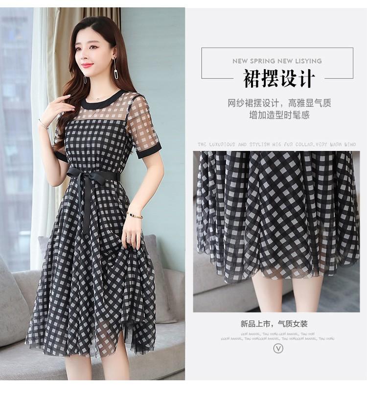 JNS8950X Dress
