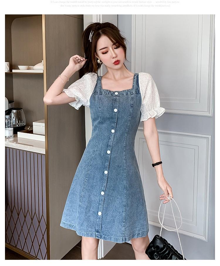 JNS809X Dress
