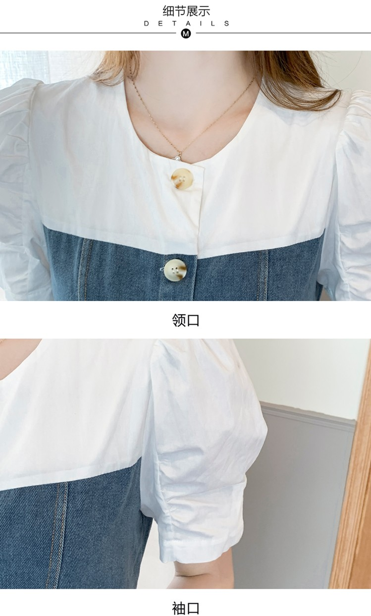 JNS2363X Dress