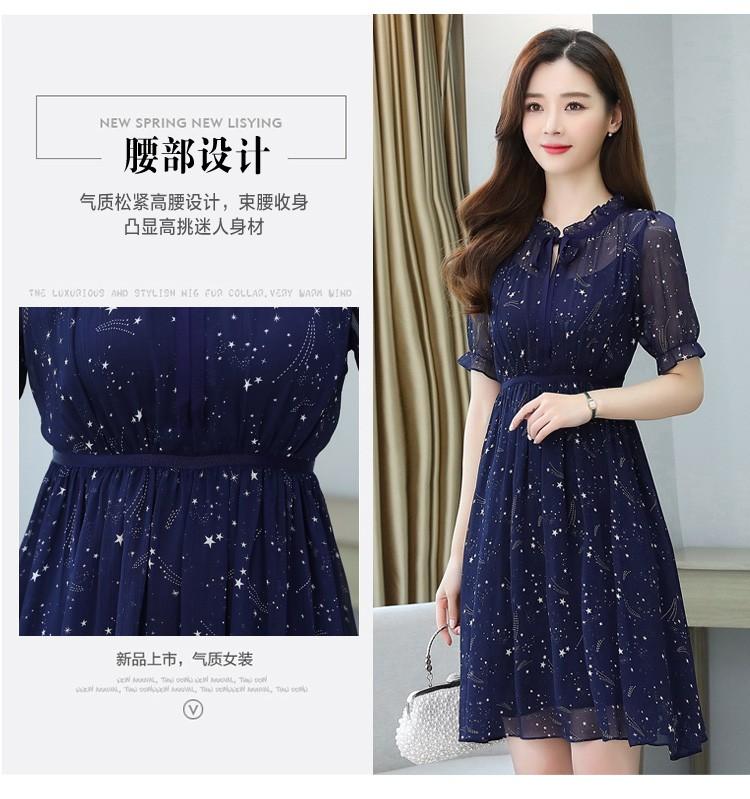 JNS8330X Dress