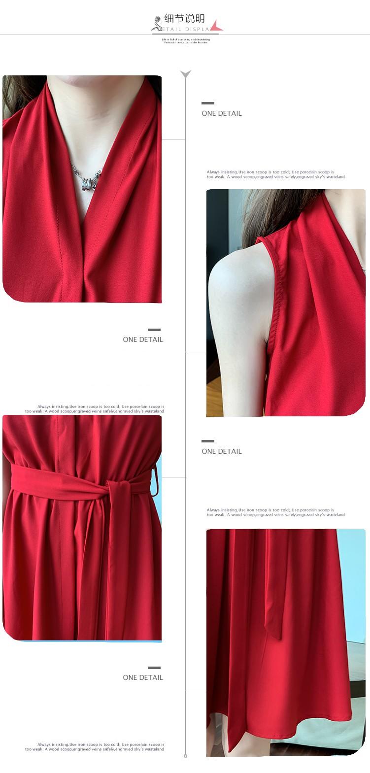 JNS8384X Dress