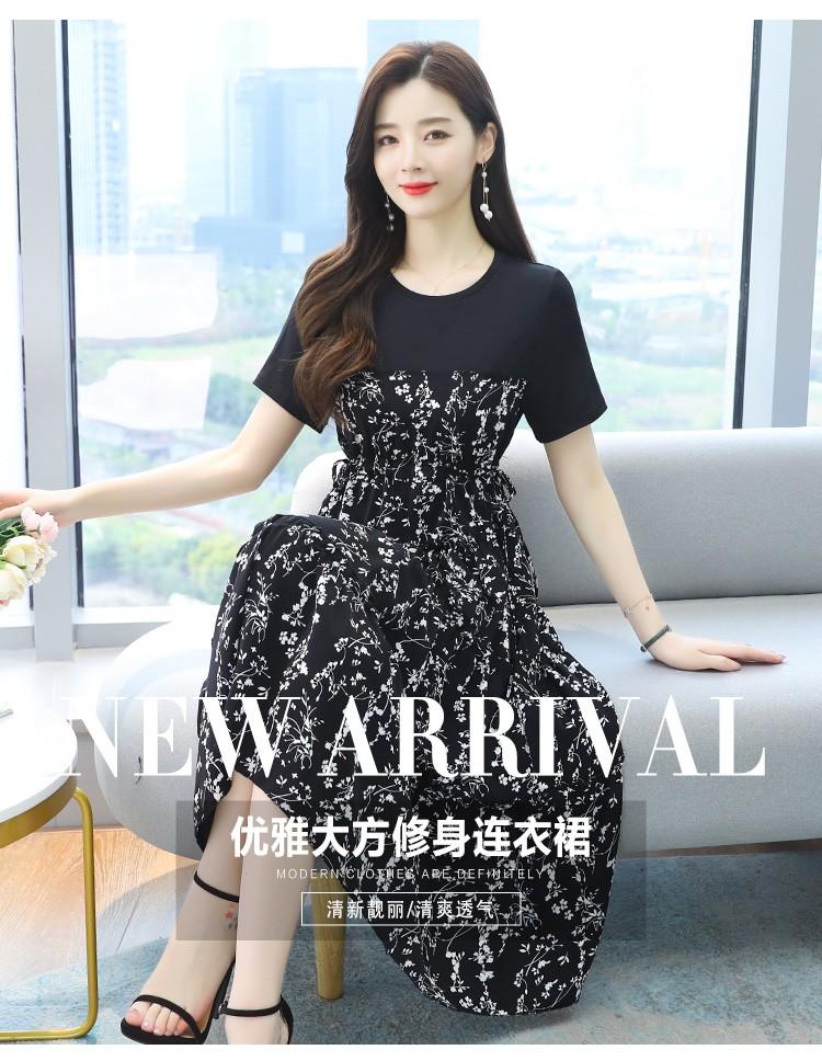 JNS8358X Dress