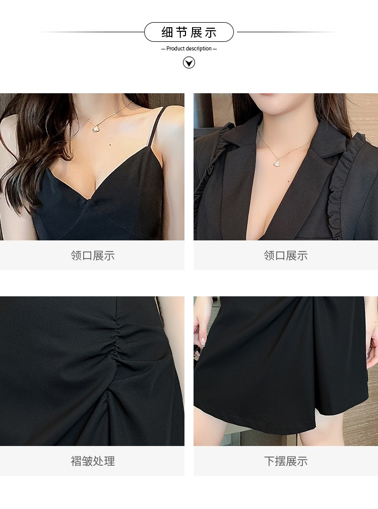 JNS9260X Outer+Dress