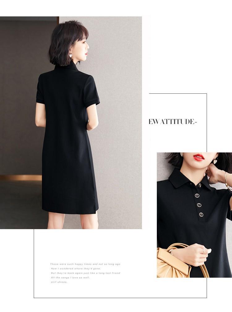 JNS1290X Dress