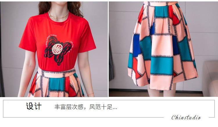 JNS6168X Top+Skirt