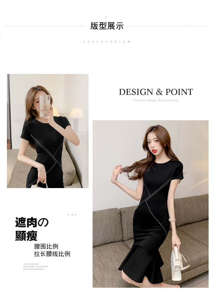 JNS6178X Dress