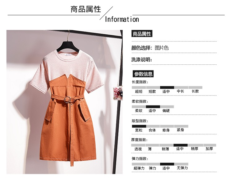 JNS9088X Dress
