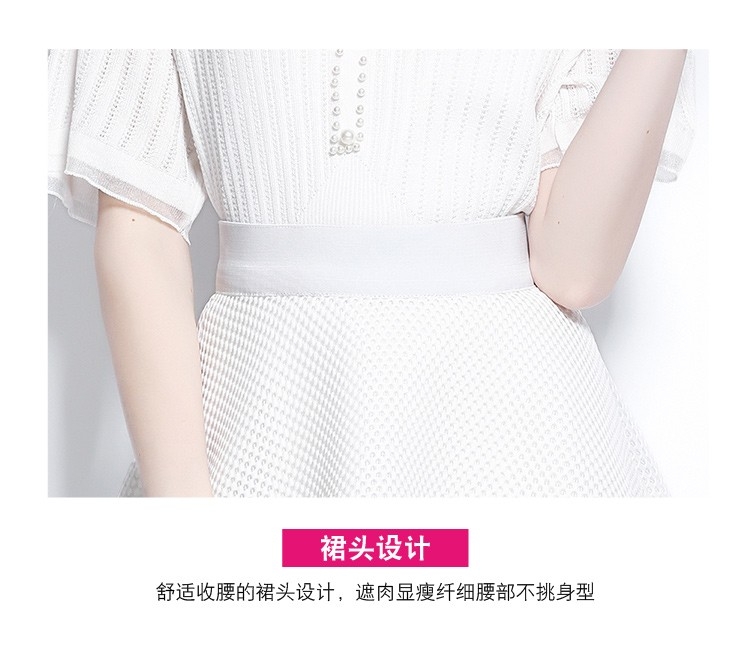 JNS9893X Top+Skirt