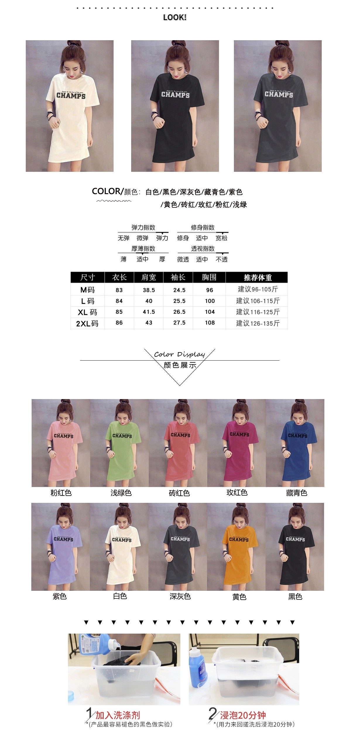 KHG0077X Dress