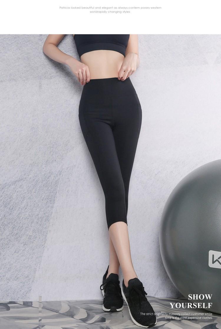 KHG00151X Pant
