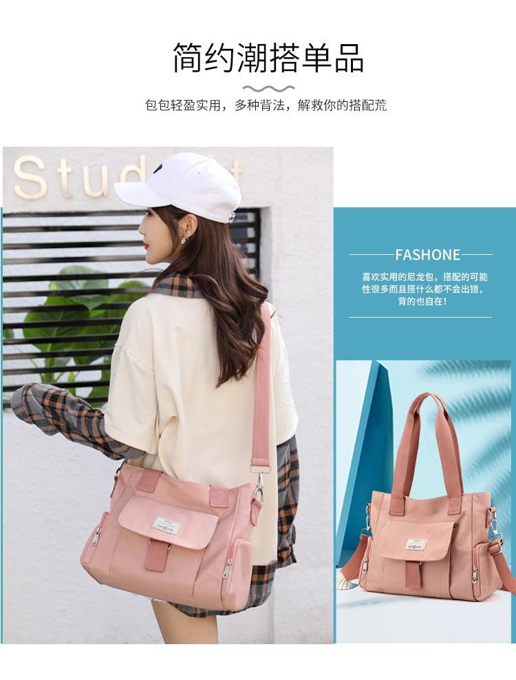 KHG00142X Bag