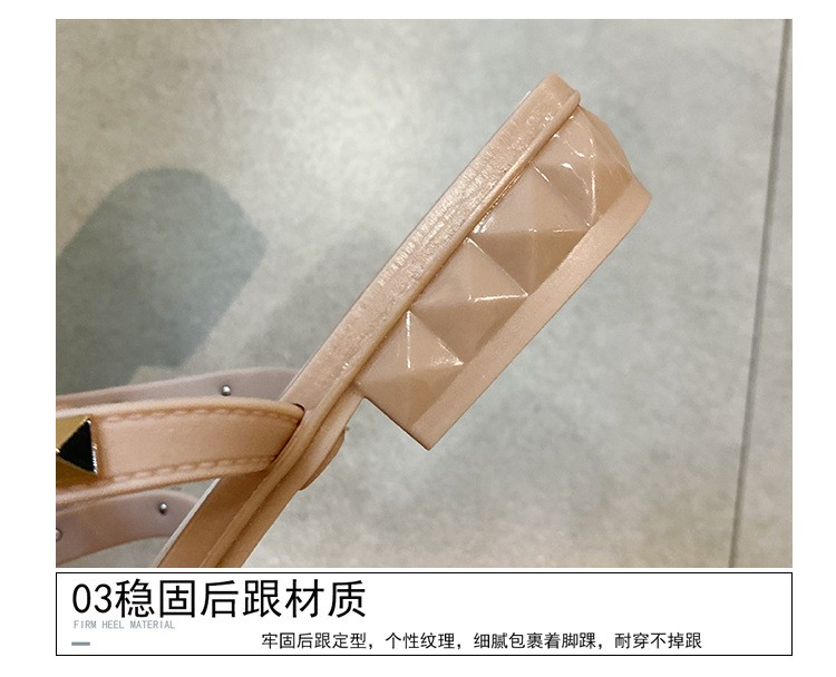 KHG0179X Shoe