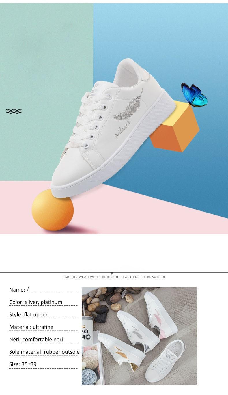 KHG0217X Shoe