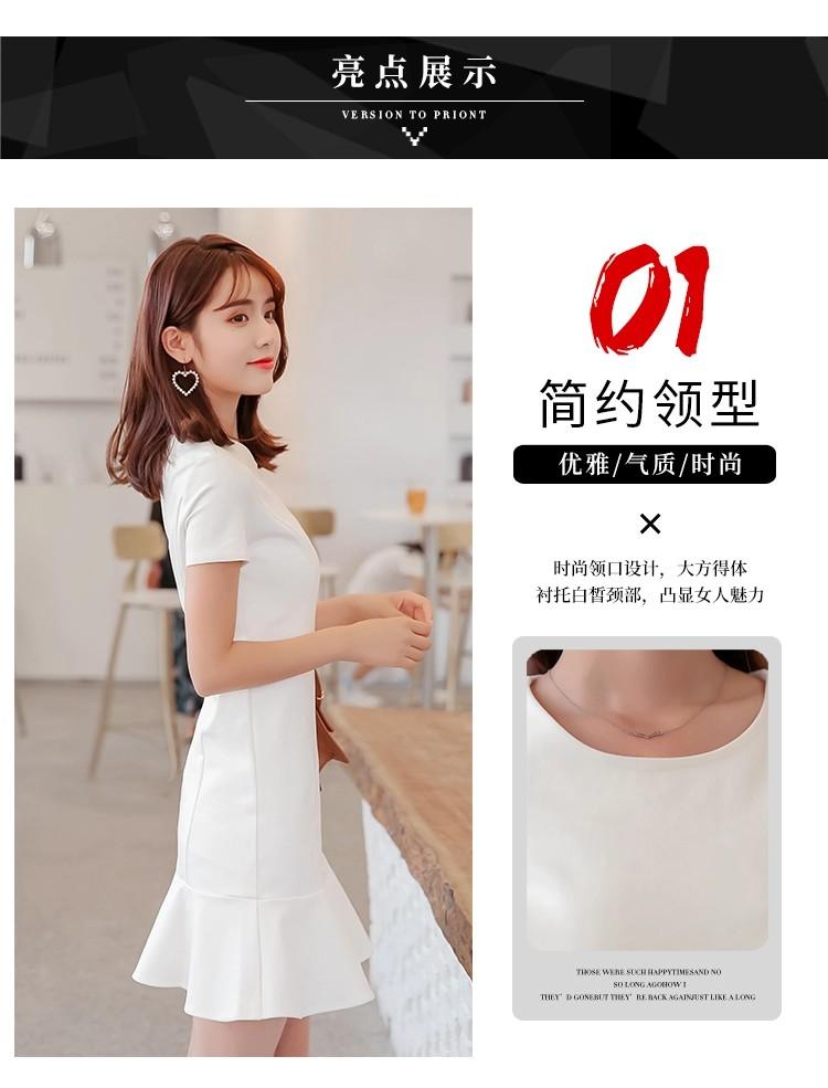KHG0201X Dress