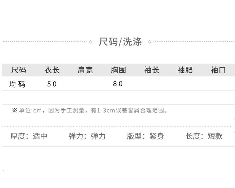 KHG0560X Top