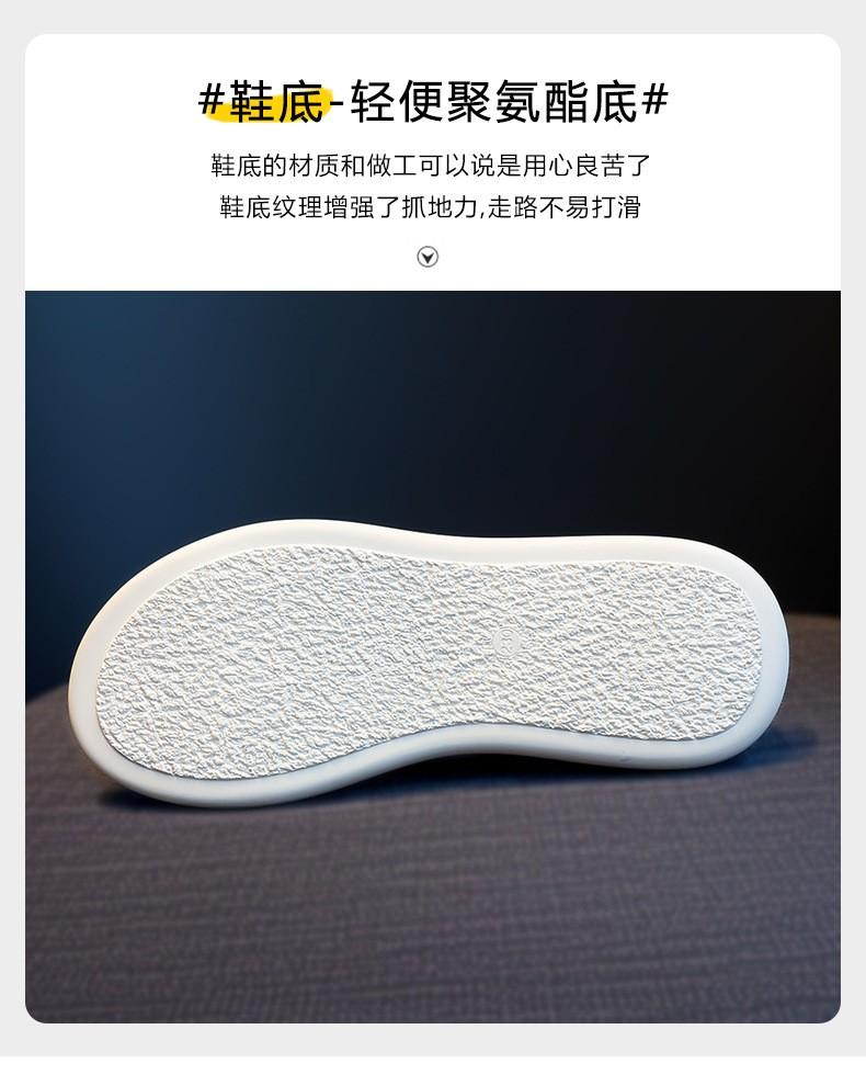 KHG0549X Shoe