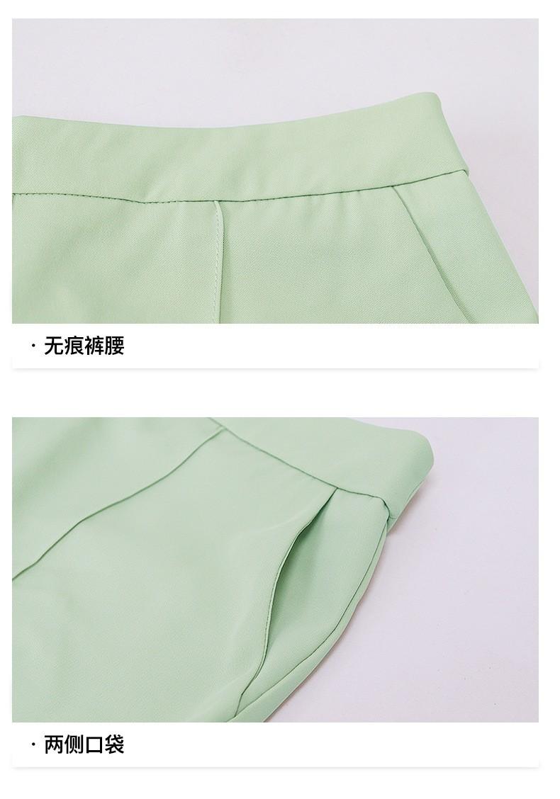 KHG0548X Top+Pant