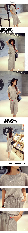 KHG0546X Top+Pant