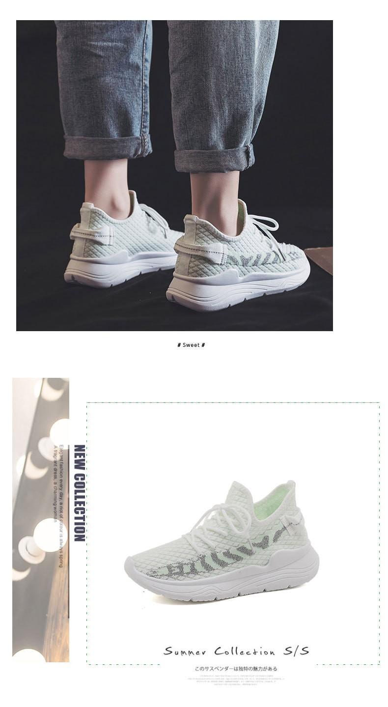 KHG0577X Shoe