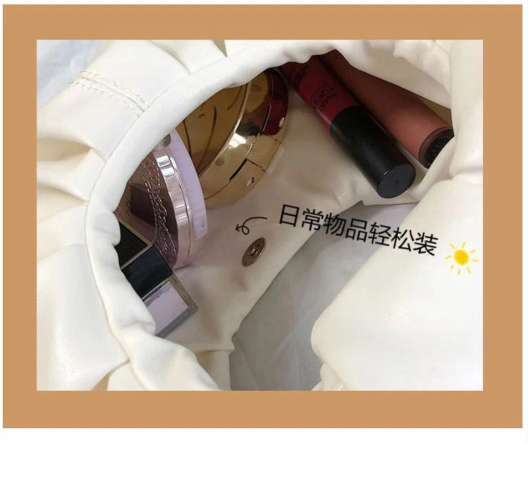 KHG0575X Bag