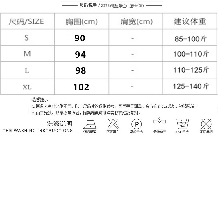 KHG0568X Top