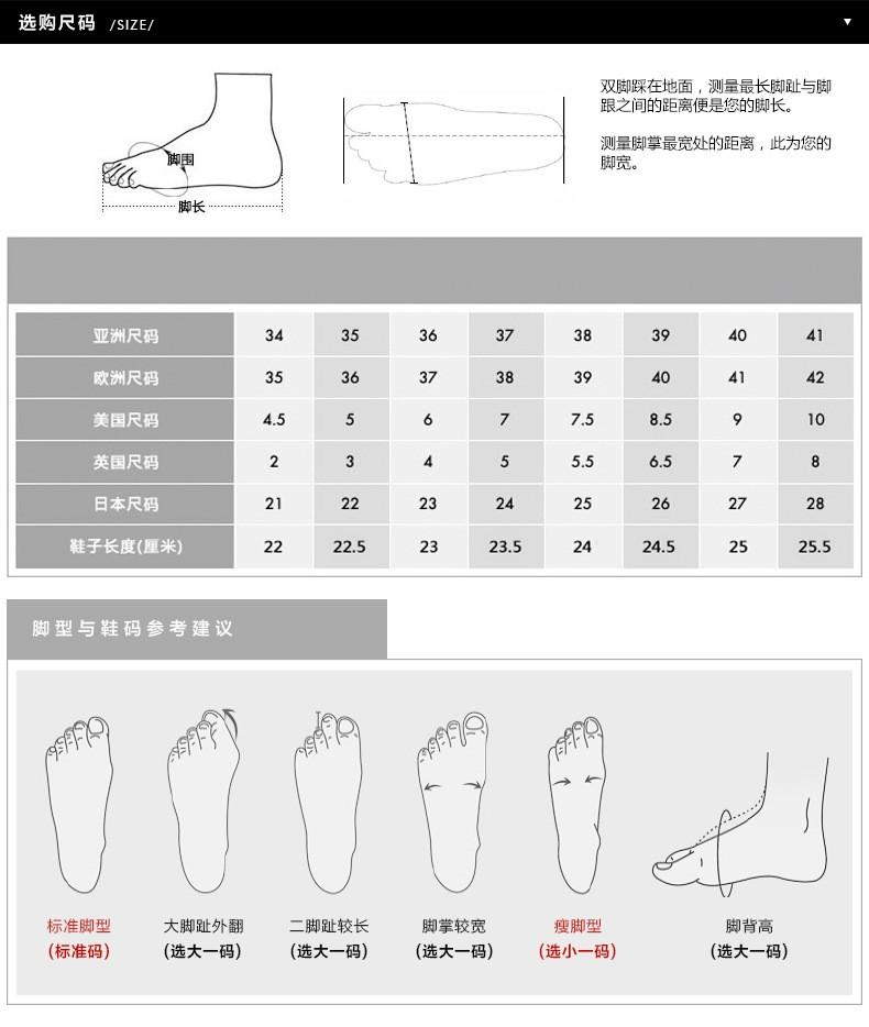 KHG0780X Shoe