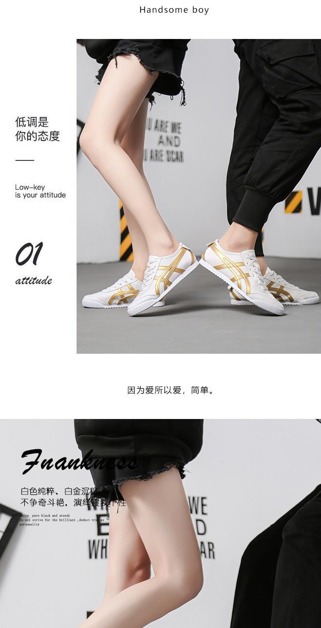 KHG0827X Shoe
