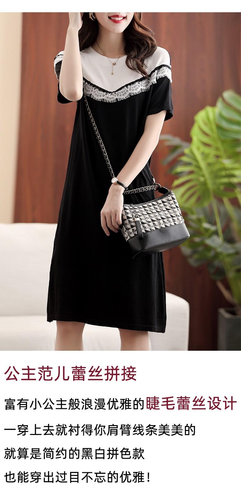 BB0812X Dress