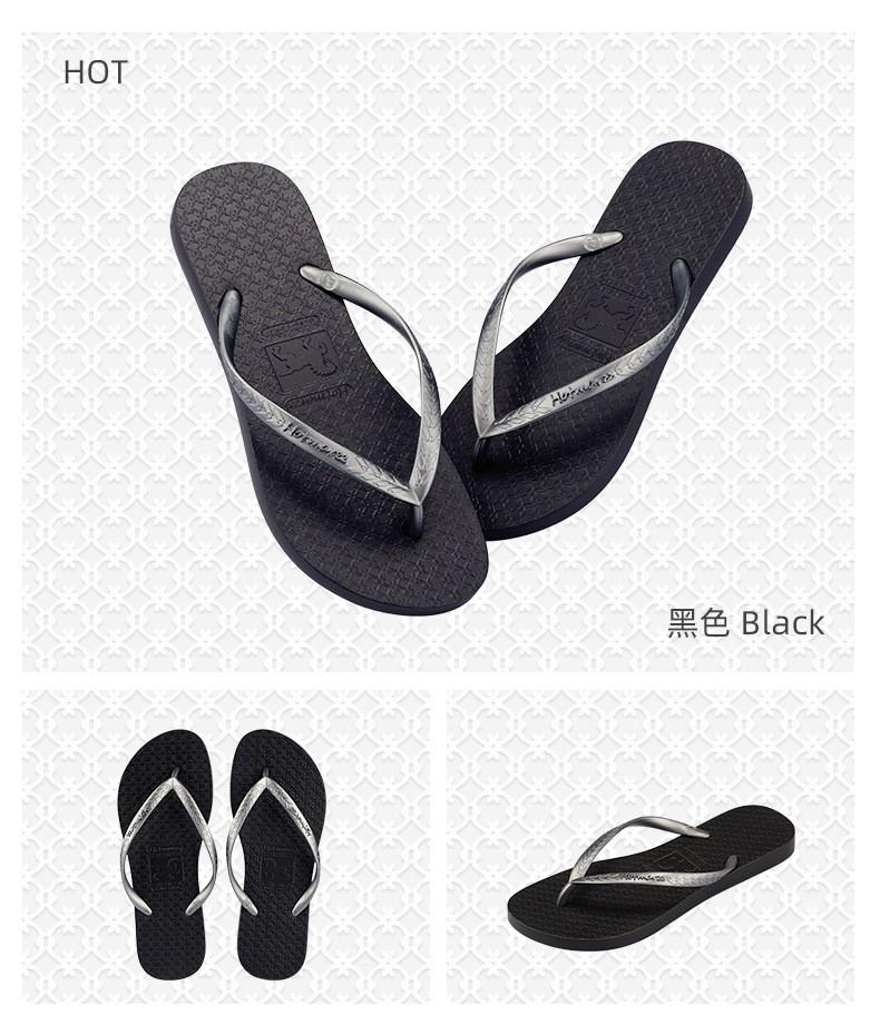 KHG0850X Shoe