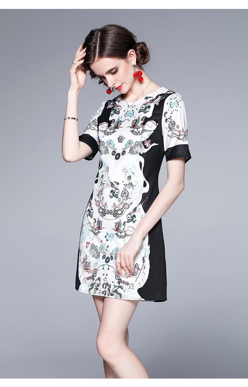 BB0832X Dress